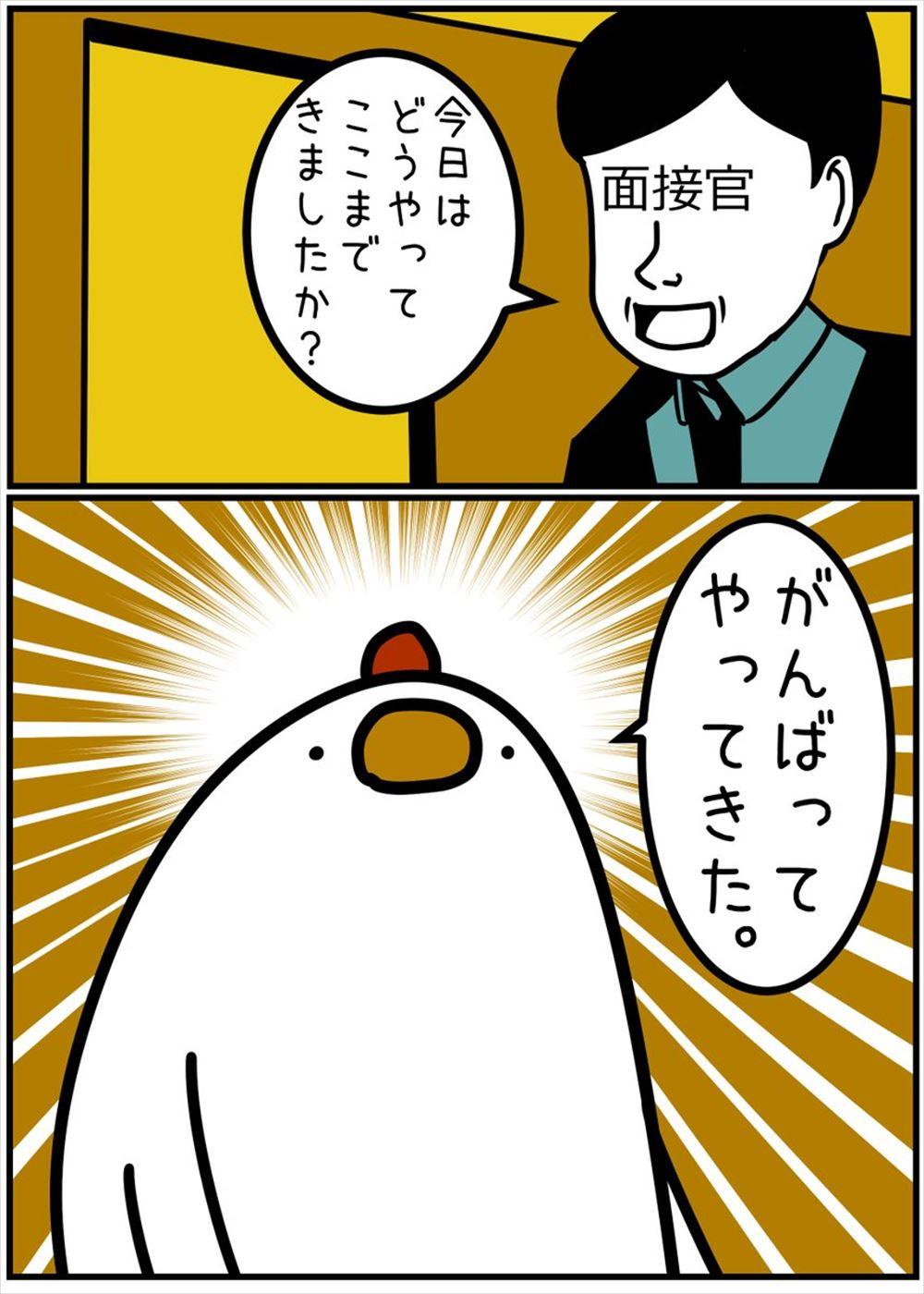 penguin4_R