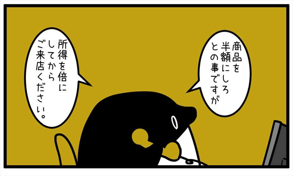 penguin9_R