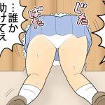 【真夏の恐怖】おぎぬまXの4コマ空間 第40話