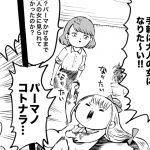 【いめちぇん】幼女社長 第27話