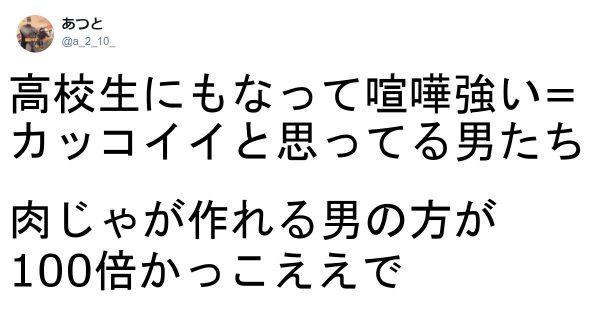 恋愛偏差値アップ間違いなし!大人の恋愛指南書 6選