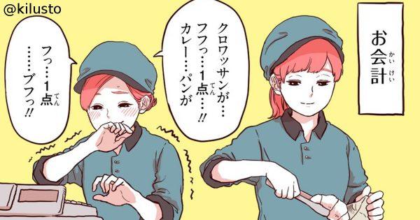 tenninsan