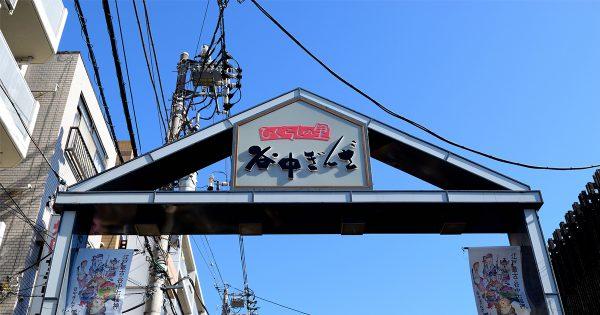 下町情緒あふれる谷中銀座食べ歩きガイド厳選10店舗