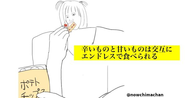 【食べ終わったのにメニューを見る】おデブあるあるが胸に突き刺さってヤバい