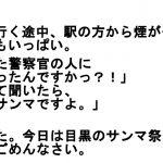 7回ほっこりする。寝る前のお供に読みたい「日本めっちゃ平和じゃん」エピソード