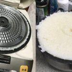 妹に「お米炊いといて」って頼んだらヤバいことになった…