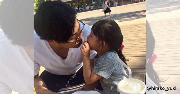 幸せいっぱい胸いっぱい!アルコ&ピース平子の家族愛にほっこり 10選