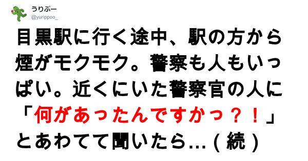 「日本めっちゃ平和なのでは?」7選