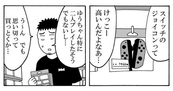 kyounoyokoyamakeaikyatti