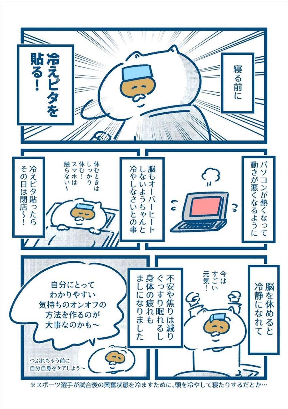 吉本ユータヌキさん