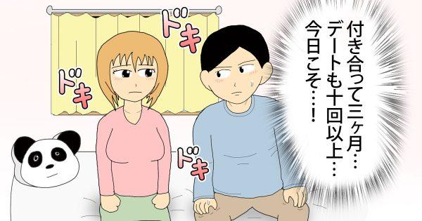 45話アイキャッチc2