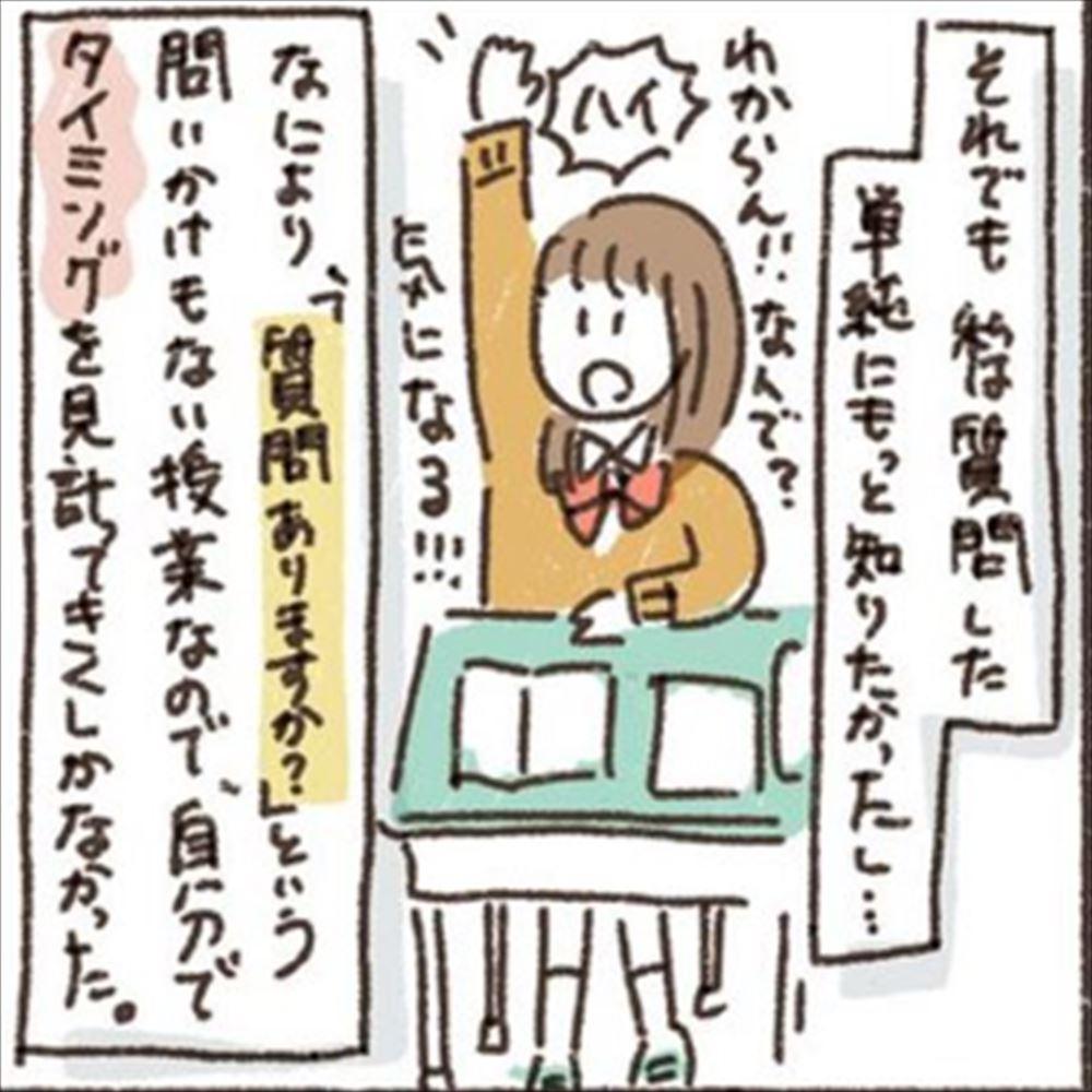 SnapCrab_NoName_2018-10-4_18-29-4_No-00_R