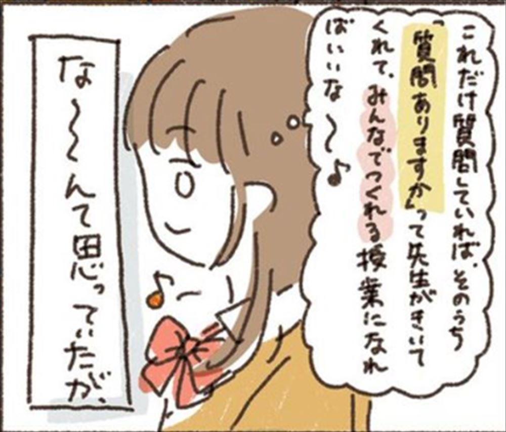 SnapCrab_NoName_2018-10-4_18-29-16_No-00_R