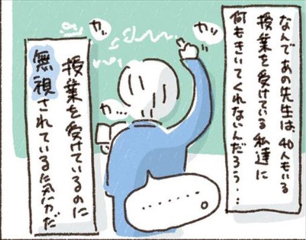 SnapCrab_NoName_2018-10-4_18-30-4_No-00_R