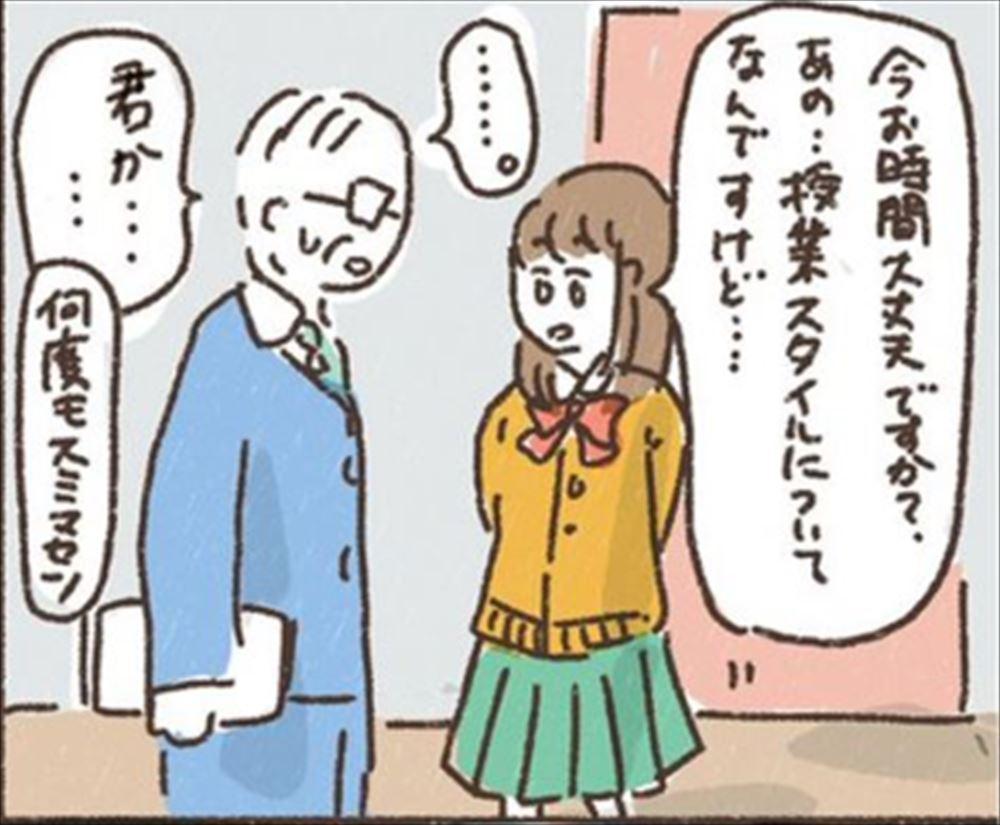 SnapCrab_NoName_2018-10-4_18-31-13_No-00_R