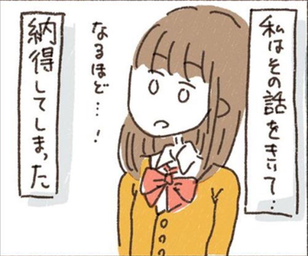 SnapCrab_NoName_2018-10-4_18-31-50_No-00_R