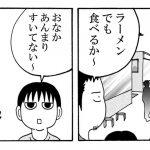 【家族で外食】出張!きょうの横山家 第12回