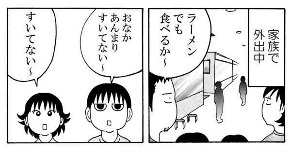 yokoyamake12