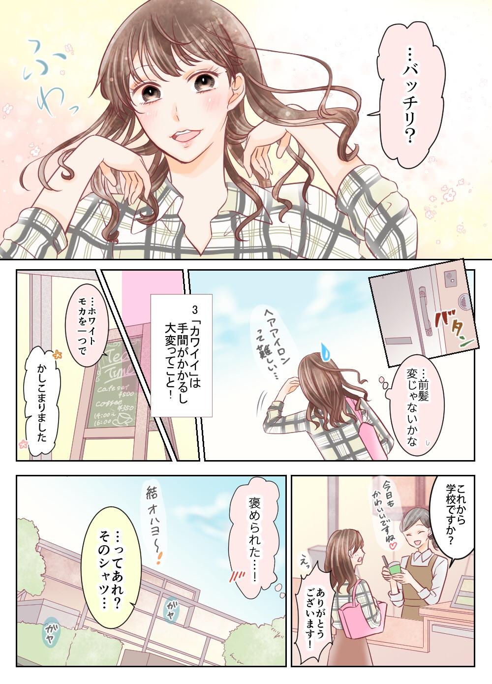 asukoi_001_002