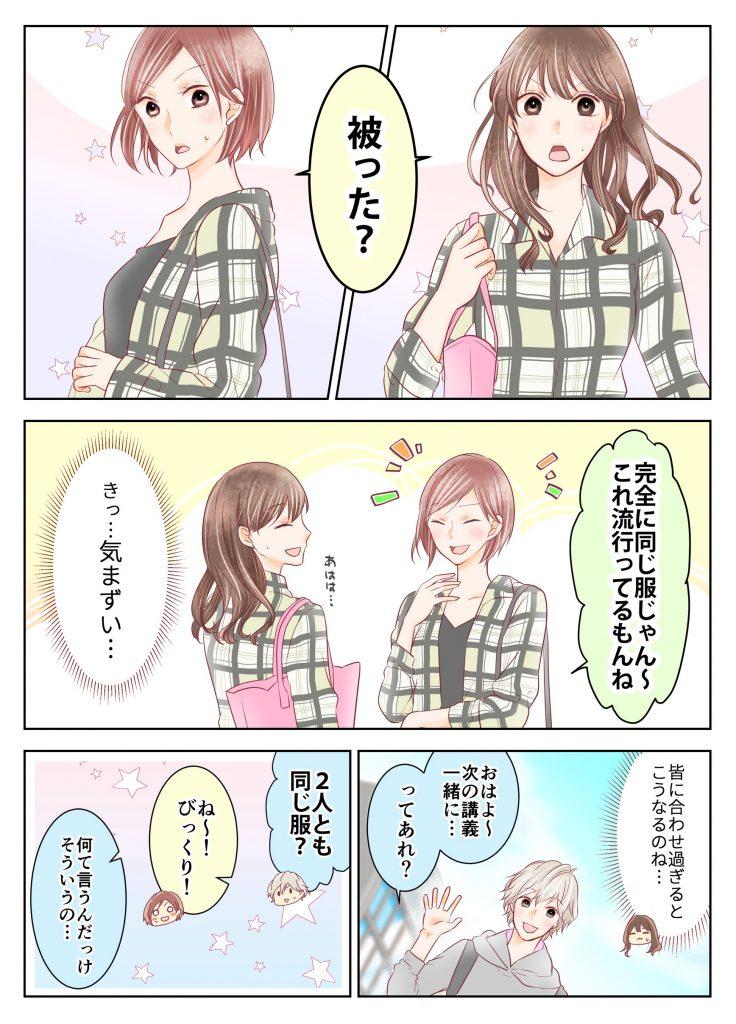 asukoi_001_003