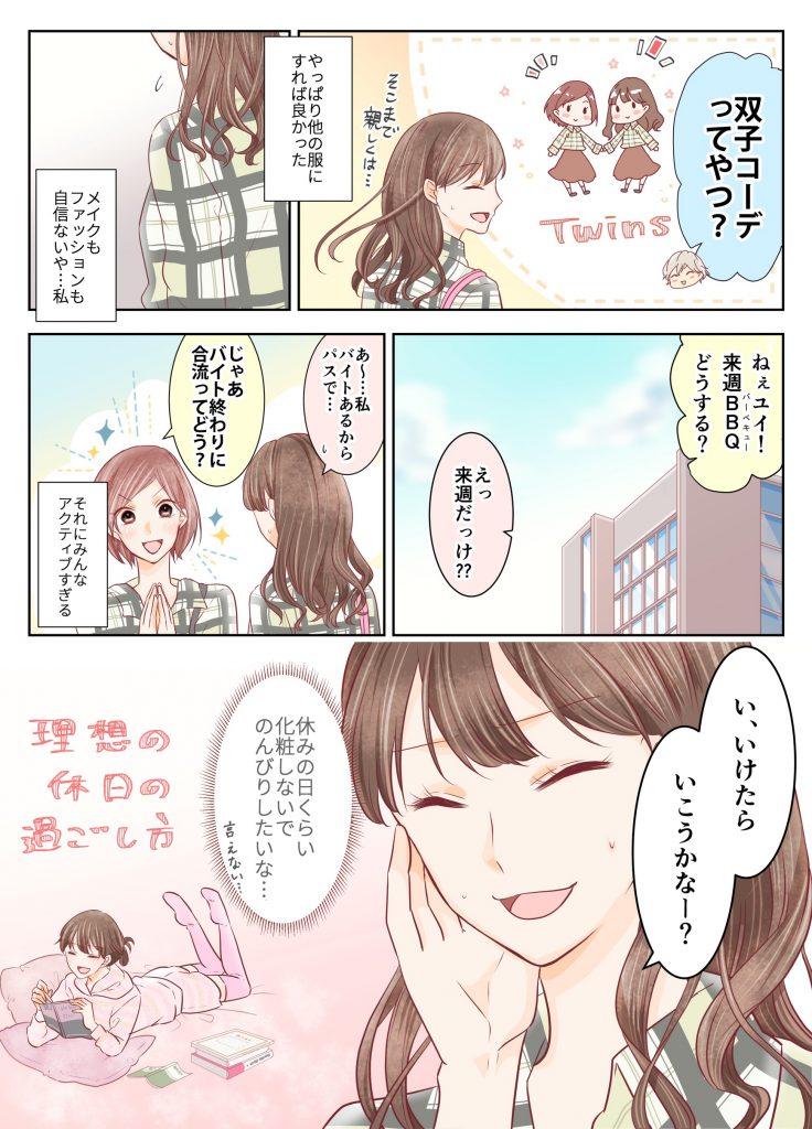 asukoi_001_004