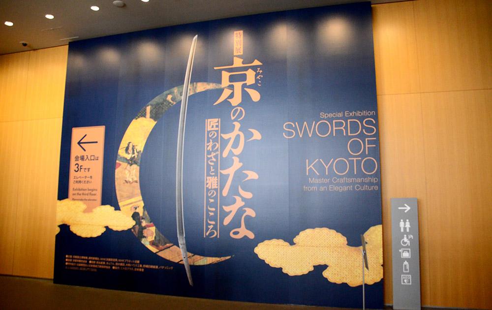 kyohaku_02