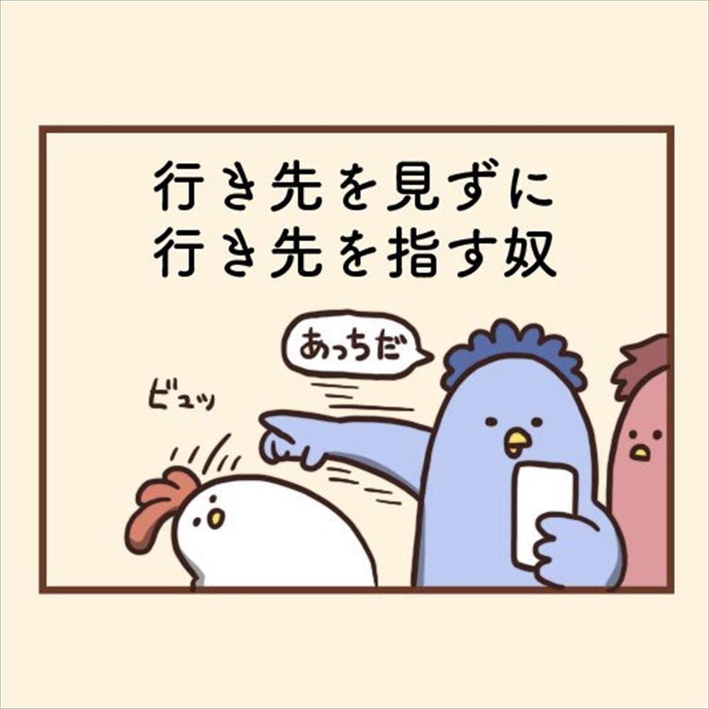 DojdwptU4AAwE9P_R