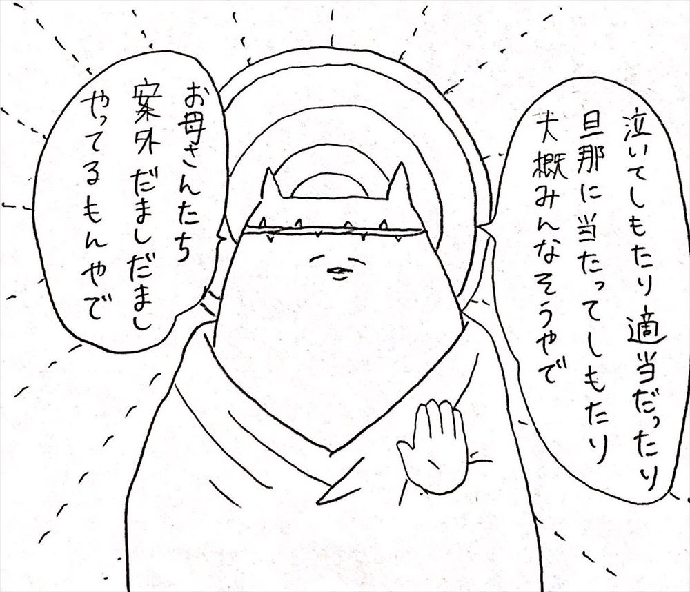 GOD_R