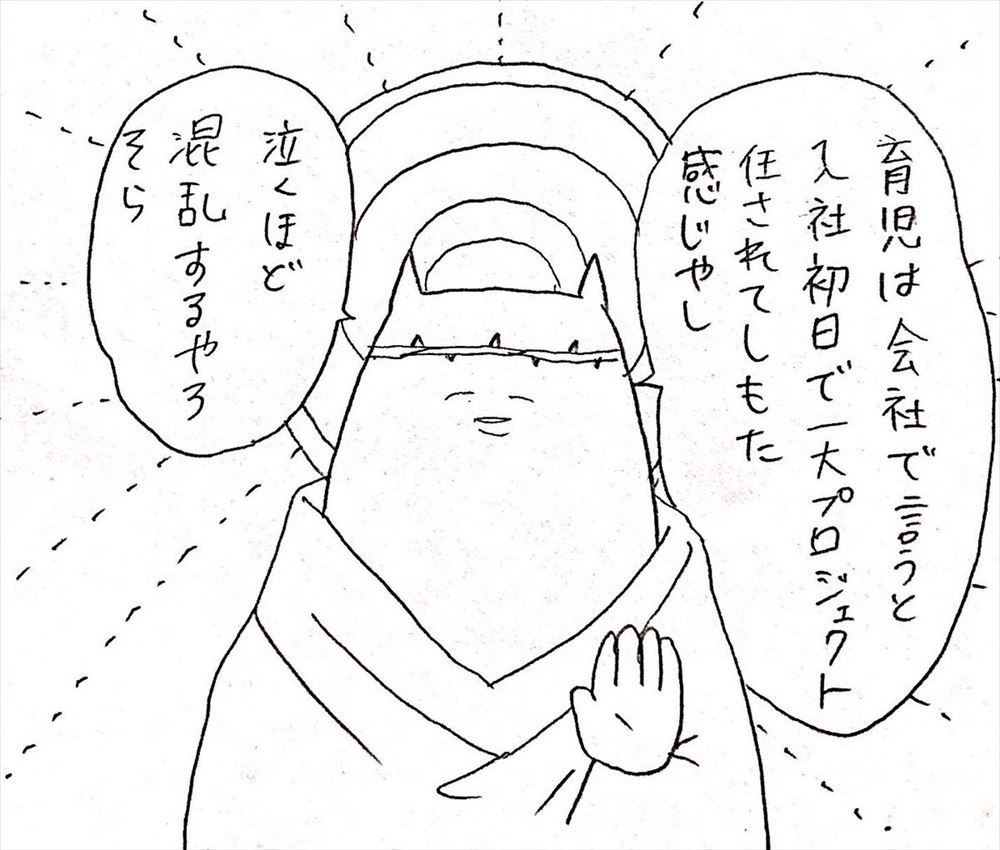 GOD2_R