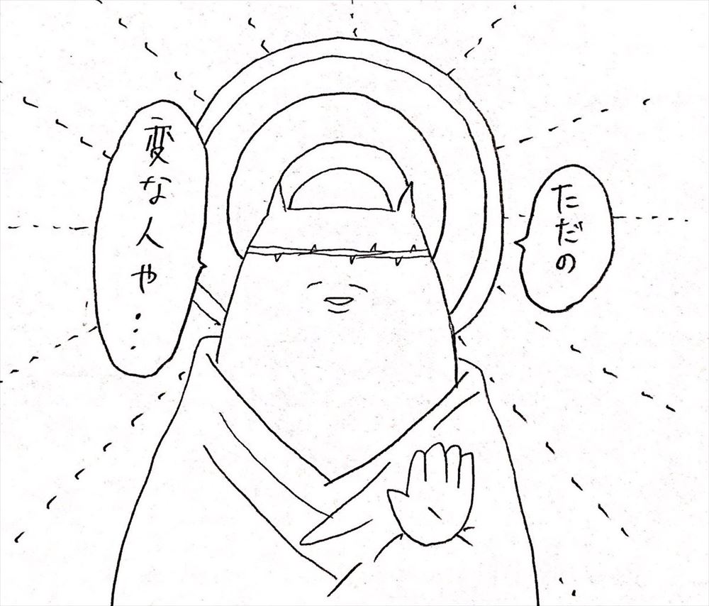 GOD4_R