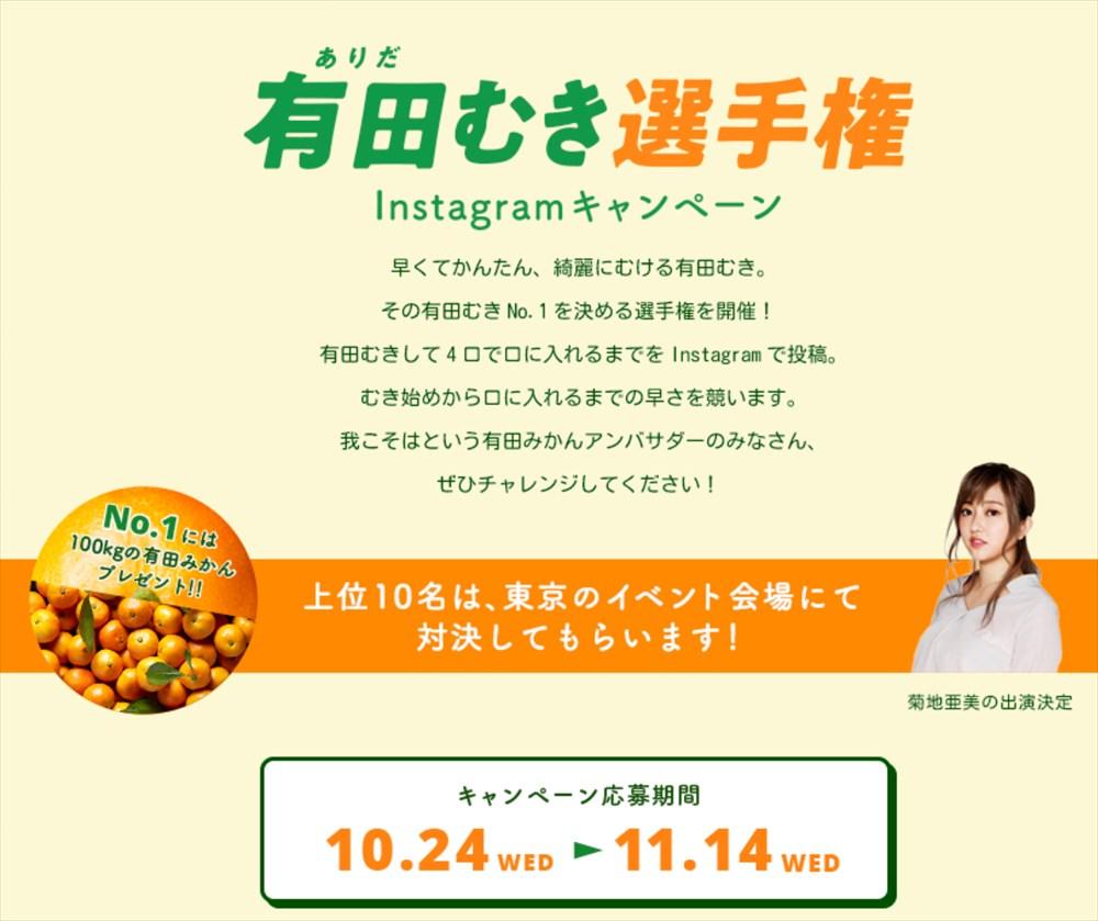 SnapCrab_NoName_2018-10-18_20-39-18_No-00_R