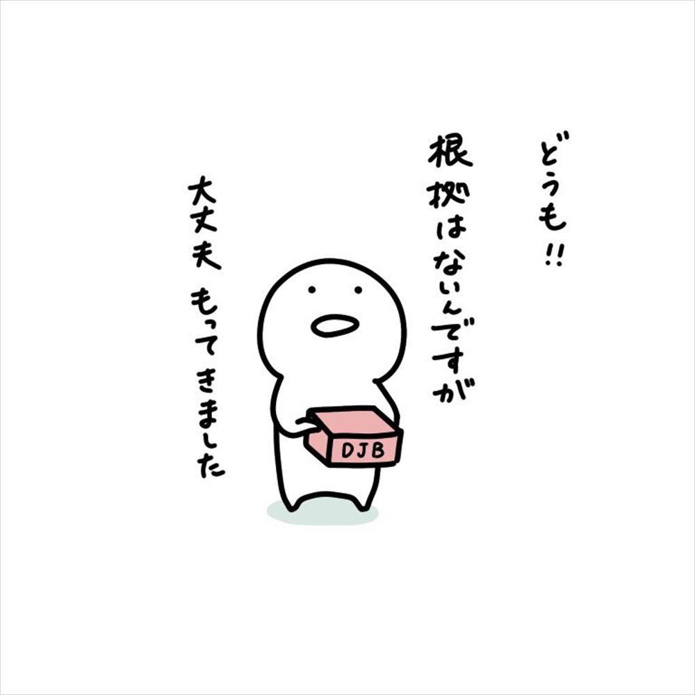 djb1_R