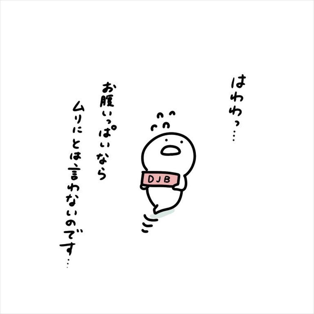 djb3_R