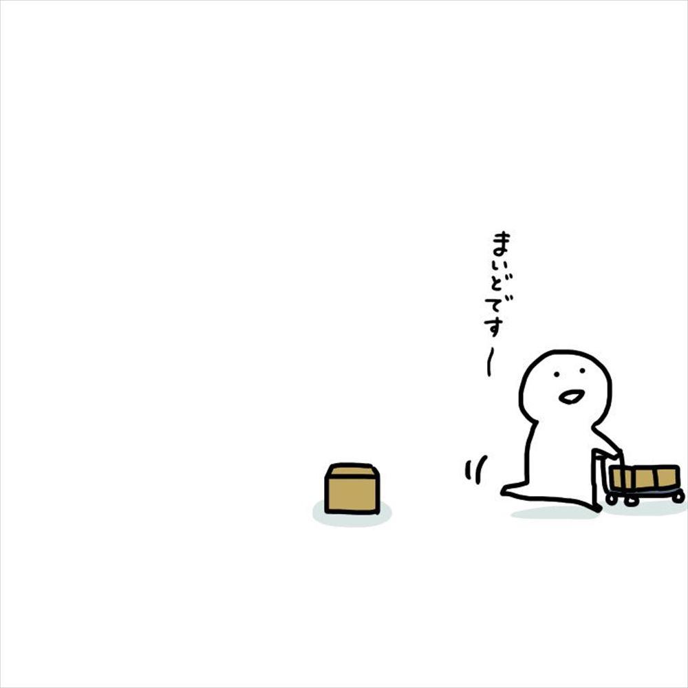 jisinn3_R