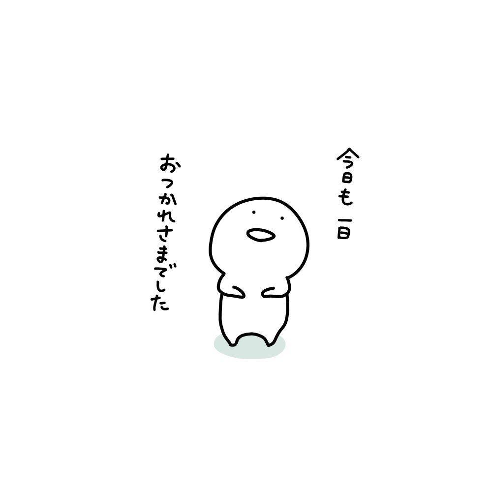 otukare1_R