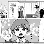 【大阪人の日常会話がケンカしているように思える問題】大阪ちゅーとリアル 第35話
