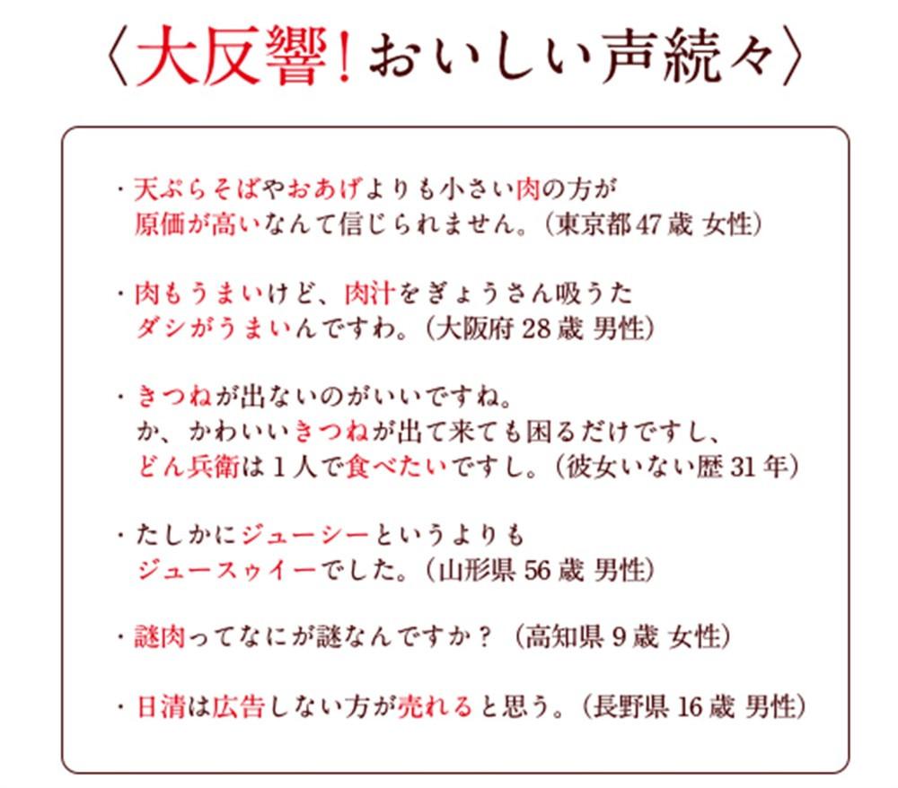 SnapCrab_NoName_2018-10-25_12-4-47_No-00_Rr