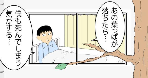 50話アイキャッチc
