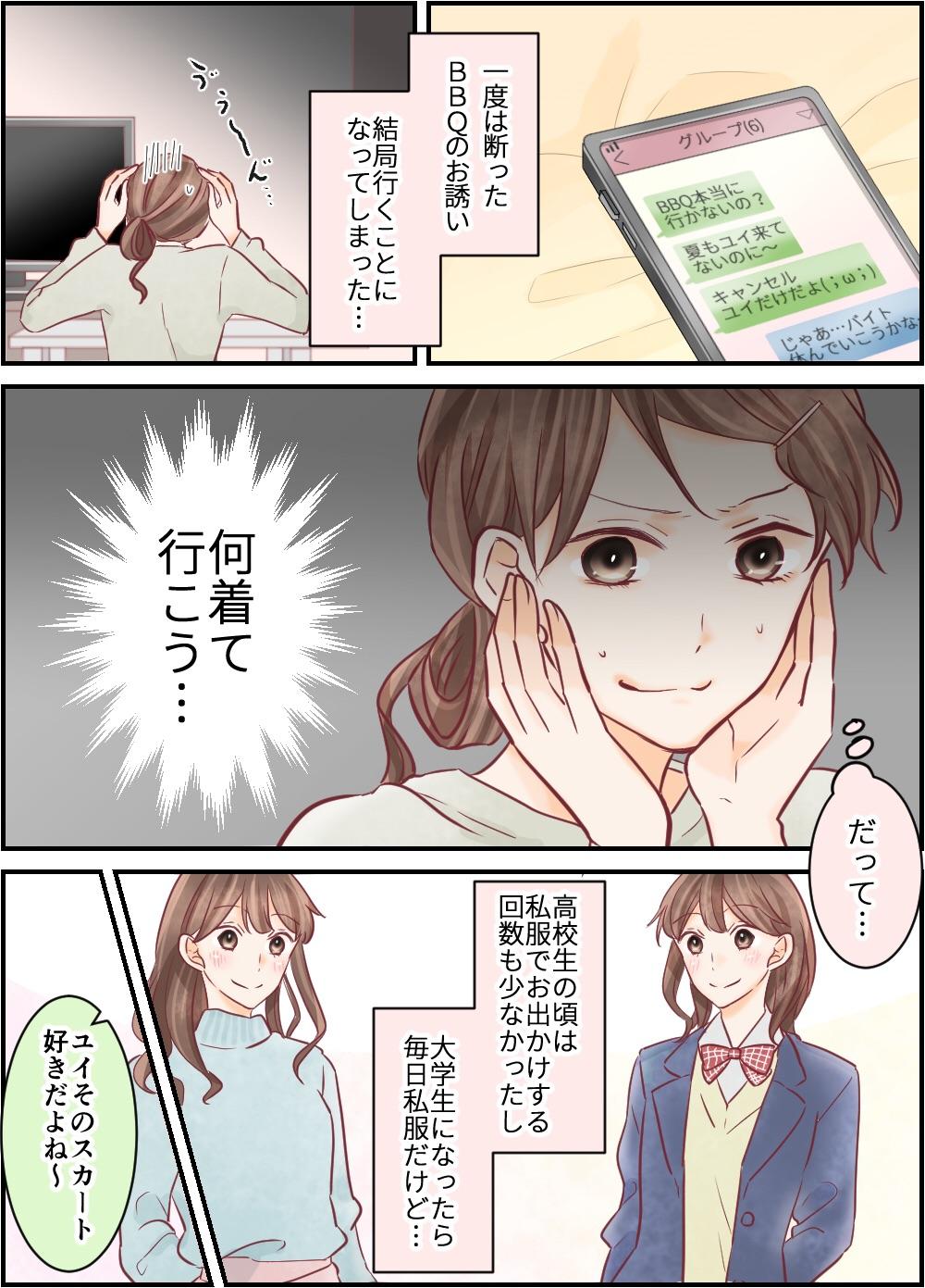 asukoi_002_001