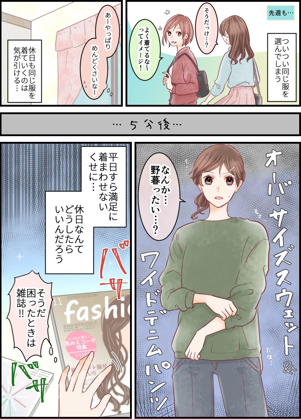 asukoi_002_002