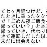 世界の広さを実感した…。日本じゃきっと味わえない「グローバルぶっ飛び話」 7選