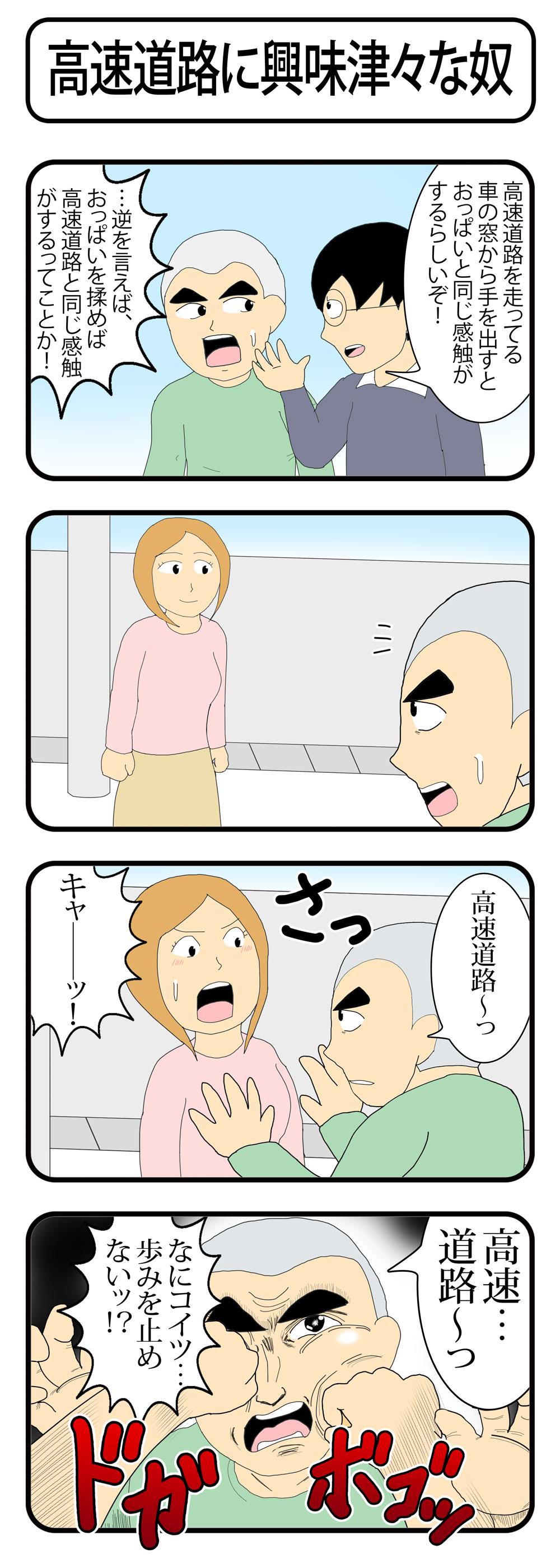 ②おっぱいc
