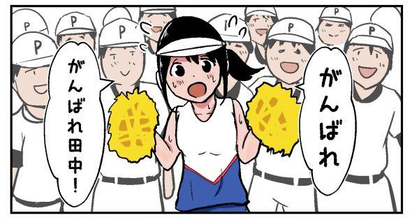 【頑張れ!チアガール】ぷろろ 〜プロ中のプロたち〜 第41話