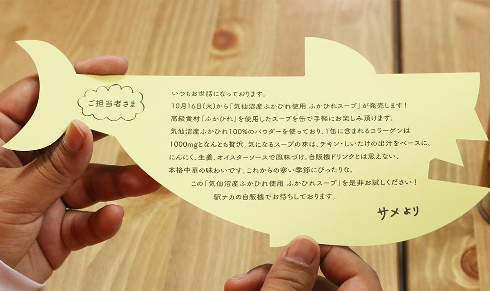 IMG_0079のコピー