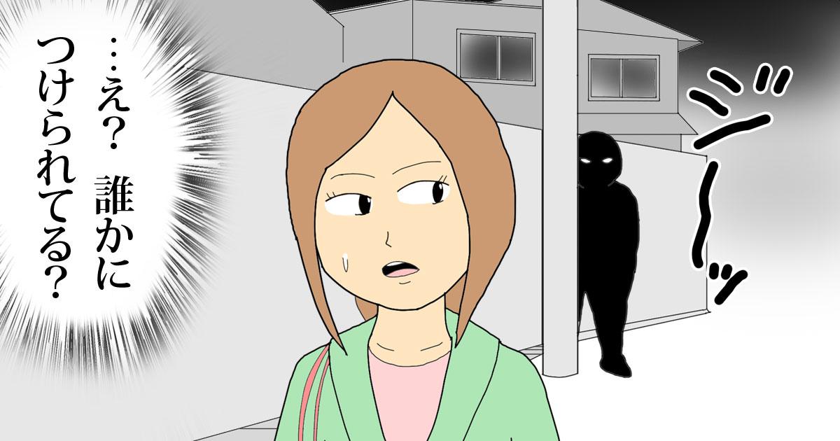 【迷惑行為詰め合わせ】おぎぬまXの4コマ空間 第48話