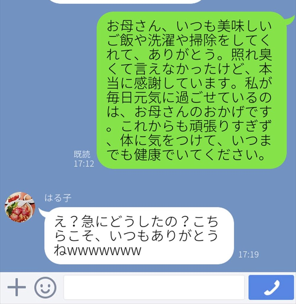 1940020_Image-from-iOS_R