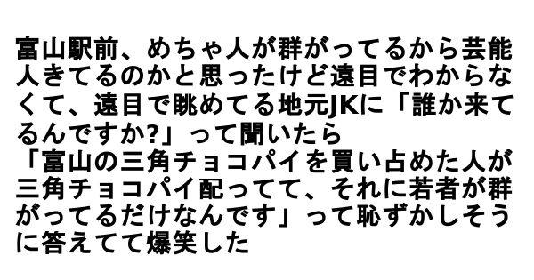 何者だよ!?ミステリアス過ぎる「謎の人物」名鑑 6選