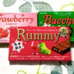 【寒い冬にぴったり】ロッテのチョコ「ラミー」でつくるホットチョコが美味しすぎる!