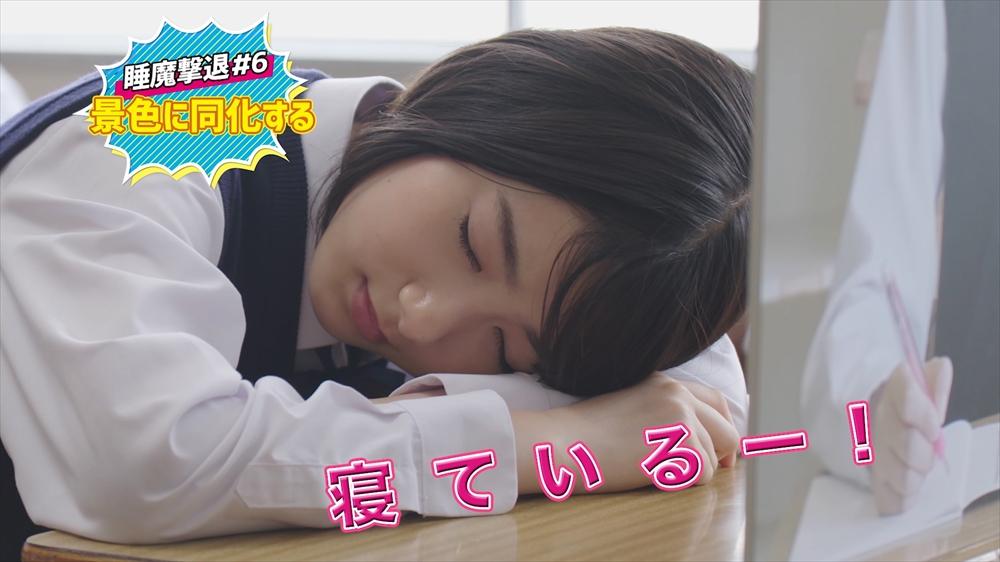 「睡魔と戦う二人」篇 (21)_r