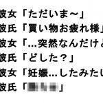 起・承・転・優!ハートウォーミングなオチがつく「優しい展開」6選